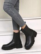 Minimalist Slip-On Chelsea Boots