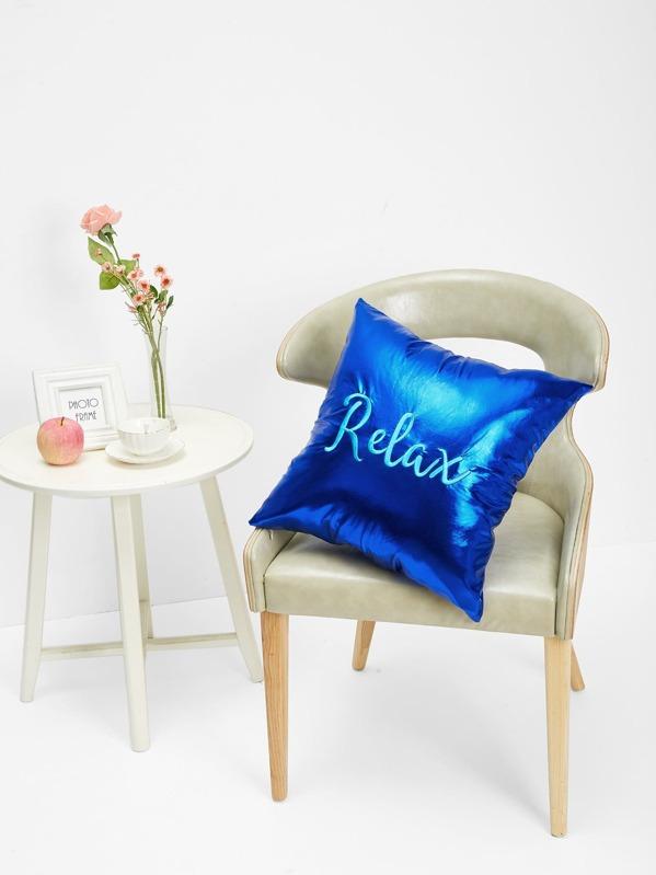 Slogan Embroidery Metallic Pillowcase