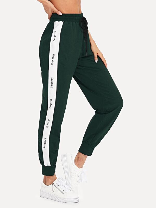 Letter Print Contrast Sideseam Sweatpants, Andy