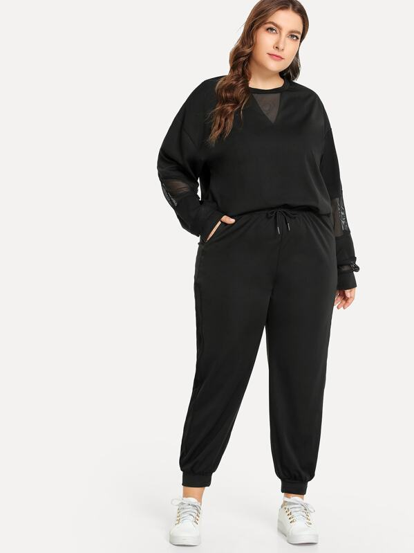 Plus Contrast Mesh Sweatshirt With Drawstring Pants, Franziska