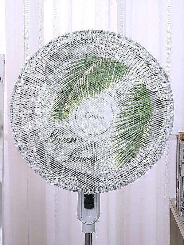 Mesh Electric Fan Dust Cover