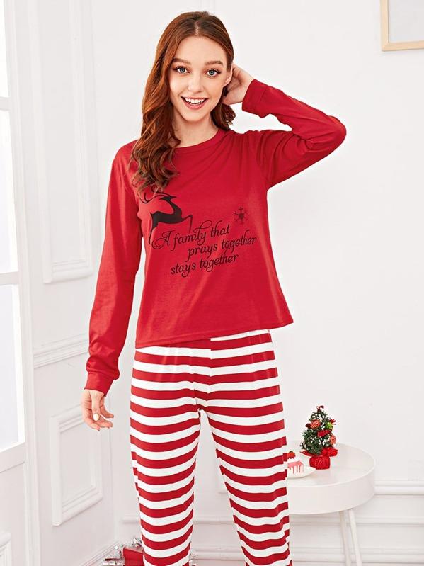 Christmas Deer Print Top & Striped Pants PJ Set