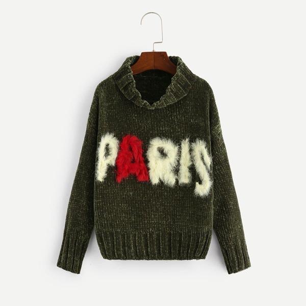 Girls Contrast Faux Fur Detail Sweater