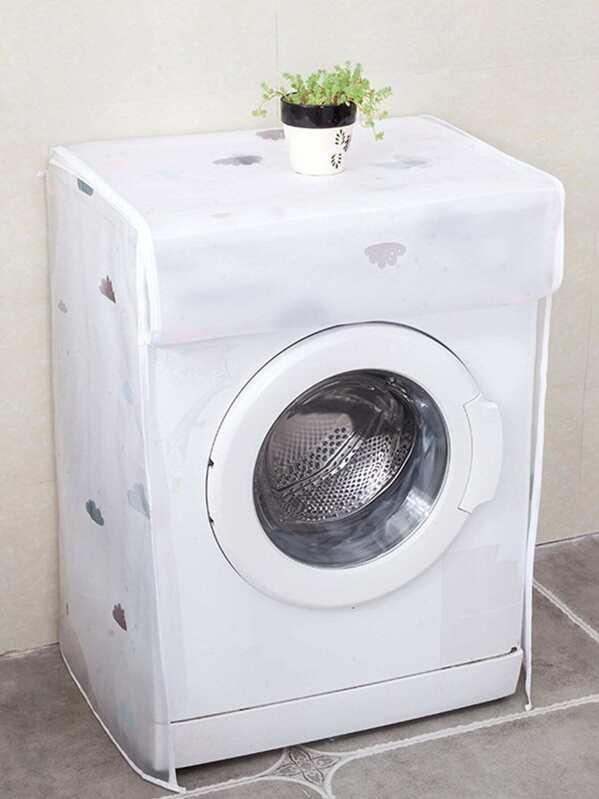 Cloud Pattern Washing Machine Dust Cover