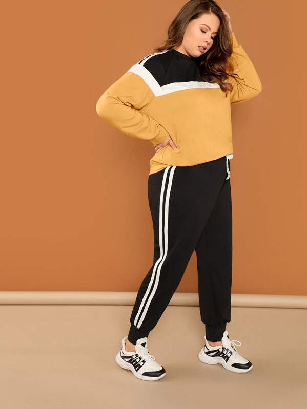 Plus Color-block Sweatshirt & Drawstring Sweatpants Set, Bailey Carr