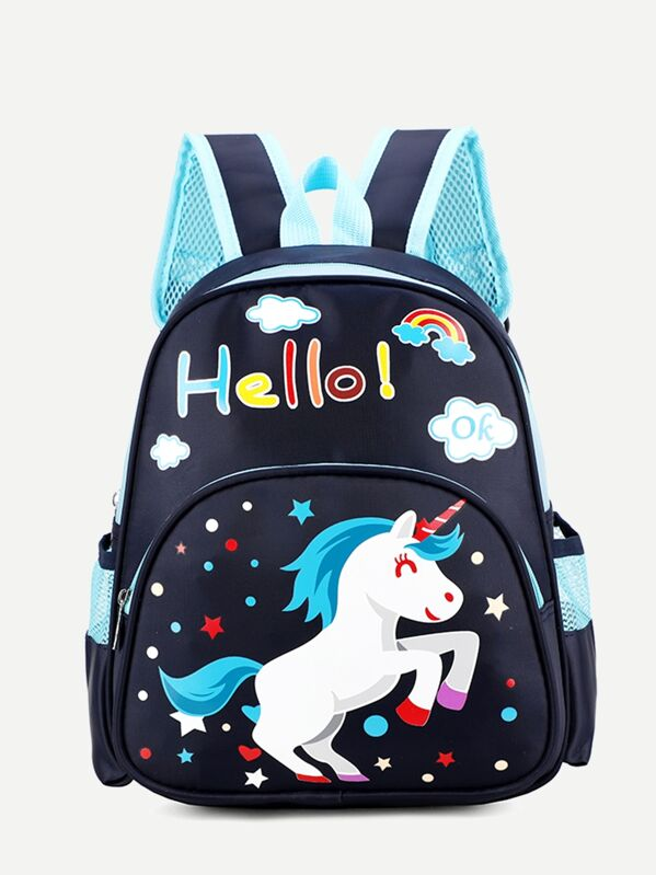 Kids Unicorn Print Oxford Backpack, null