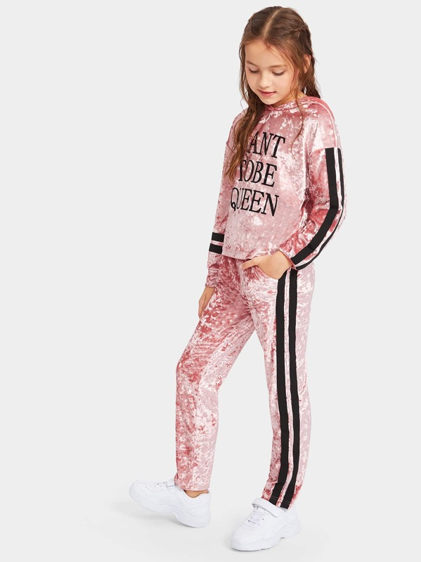 Girls Striped and Letter Velvet Hoodie and Pants Set, Alice A