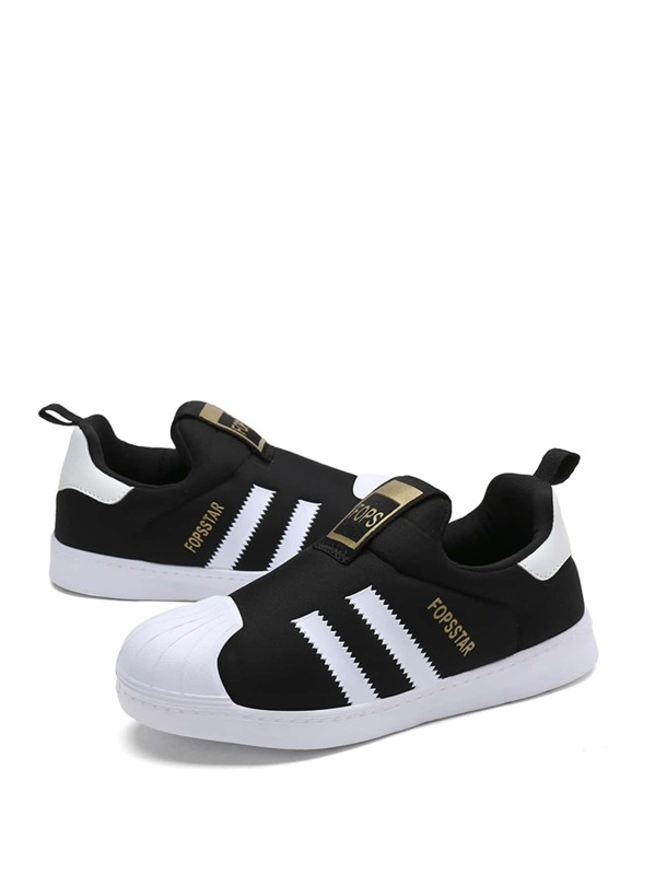 Toddler Kids Striped Detail Trainers