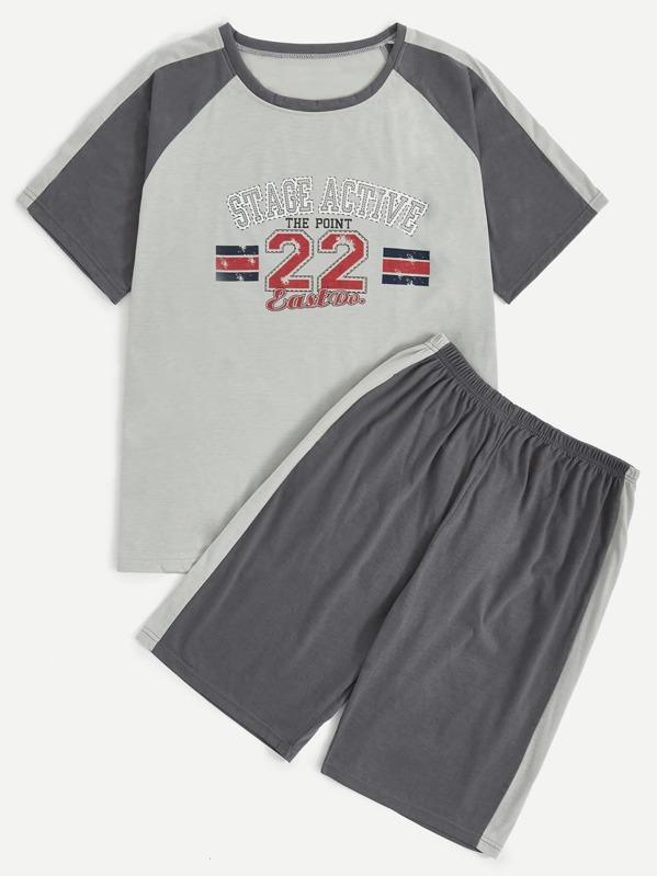 Men Letter & Number Print Pajama Set