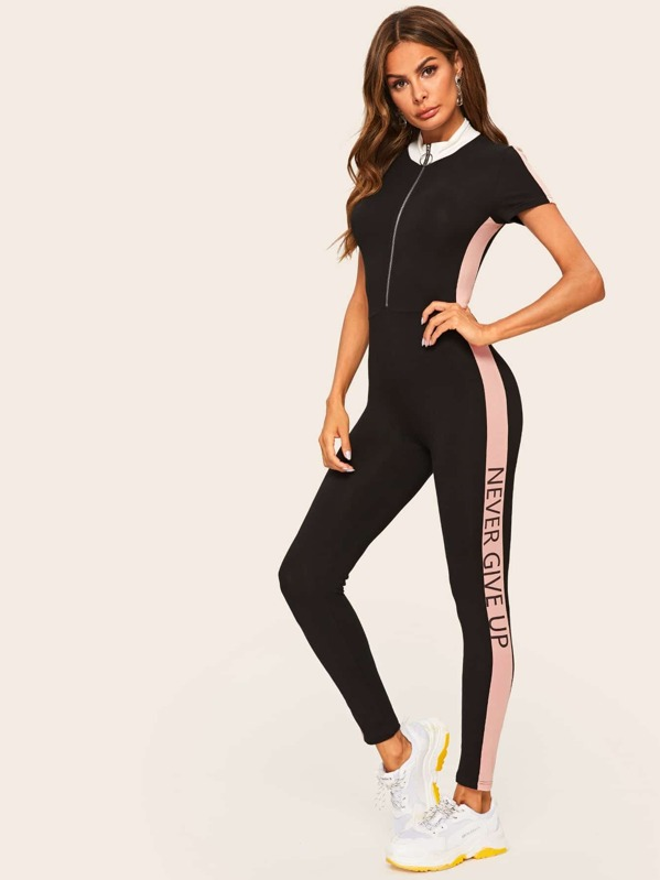 Contrast Stand Collar O-ring Zip Front Unitard Jumpsuit, Andy
