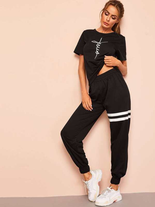 Short Sleeve Tee and Striped Sweatpants Set