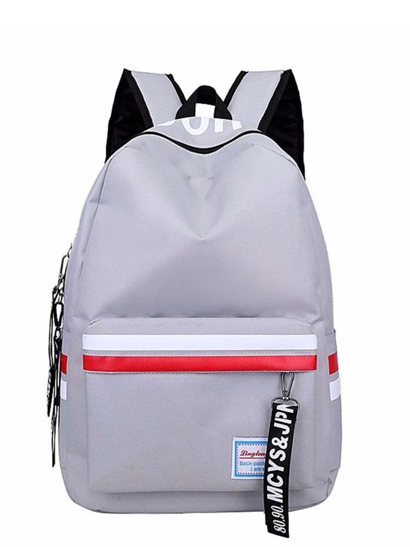 Men Striped Detail Letter Print Backpack, null