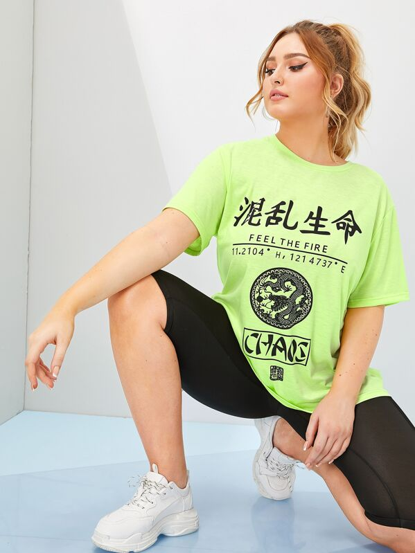 Plus Letter Print Neon Green Tee, Nora
