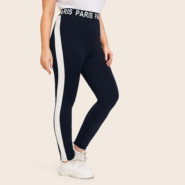 Plus Lettering Wide Waistband Side Striped Leggings