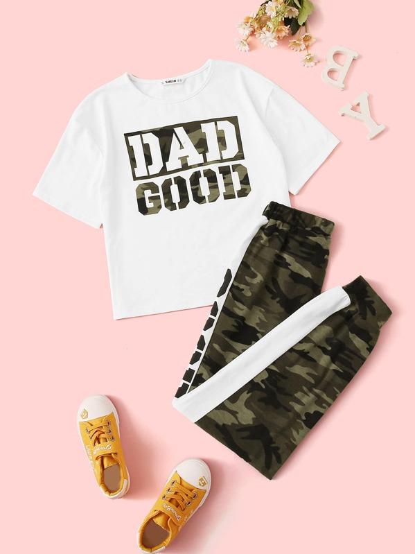 Girls Slogan and Camo Tee and Contrast Sideseam Sweatpants Set