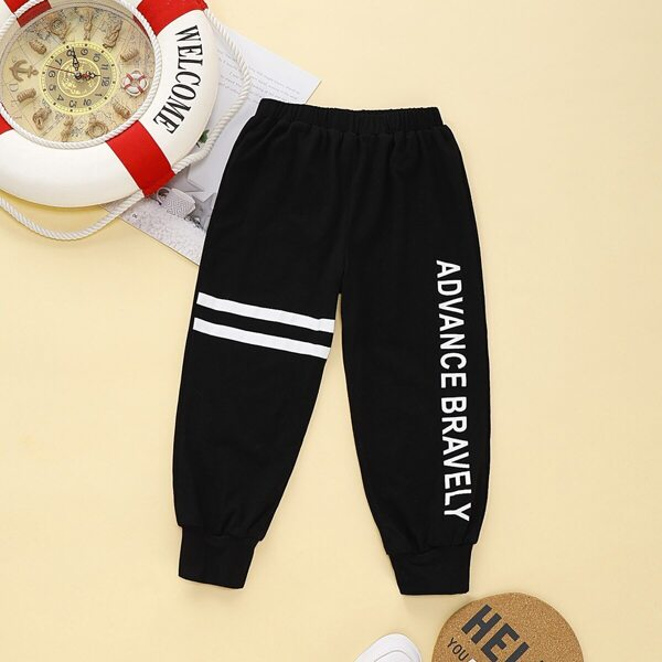 Toddler Boys Letter And Stripe Print Sweatpants