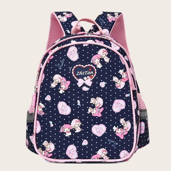 Girls Cartoon Print Side Pocket Backpack