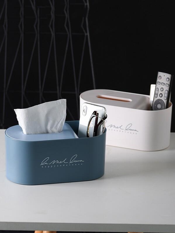 Multi-functional Tissue Storage Box 1pc