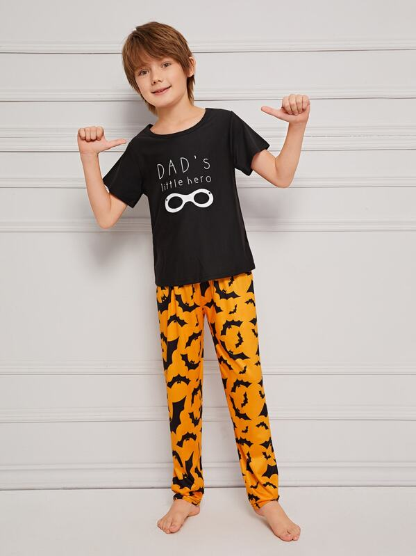 Boys Bat & Letter Print Pajama Set, Bogdan