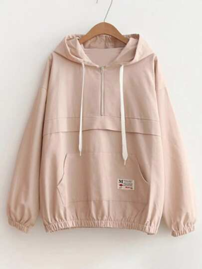 Drop Shoulder Kangaroo Pocket Hooded Jacket