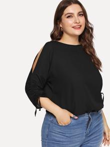 slit drawstring sleeve solid blouse