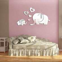 PS Wall Mirror Wall Art, size features are:
