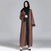 Scallop Lace Crochet Contrast Abaya