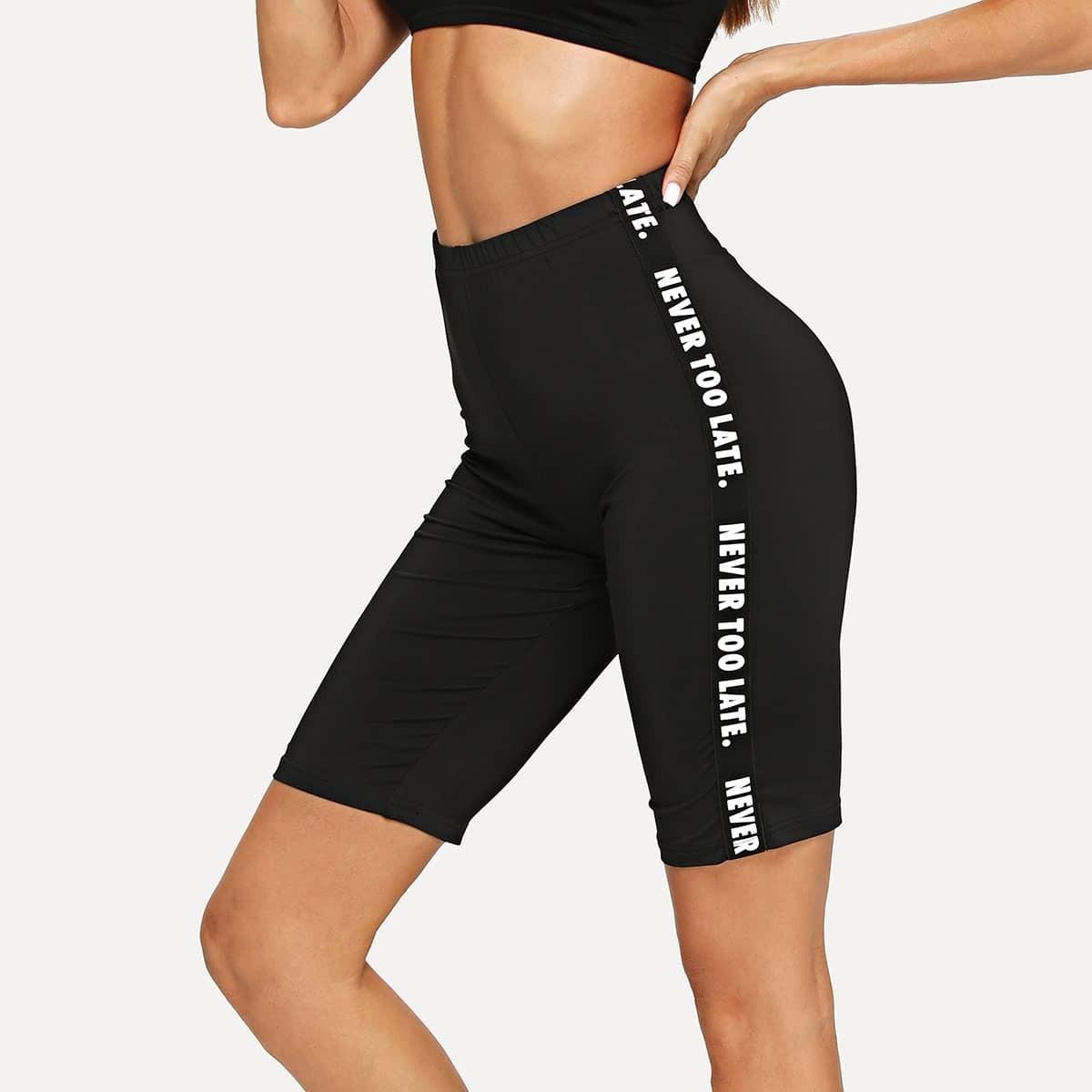 - Letter Print Leggings Shorts