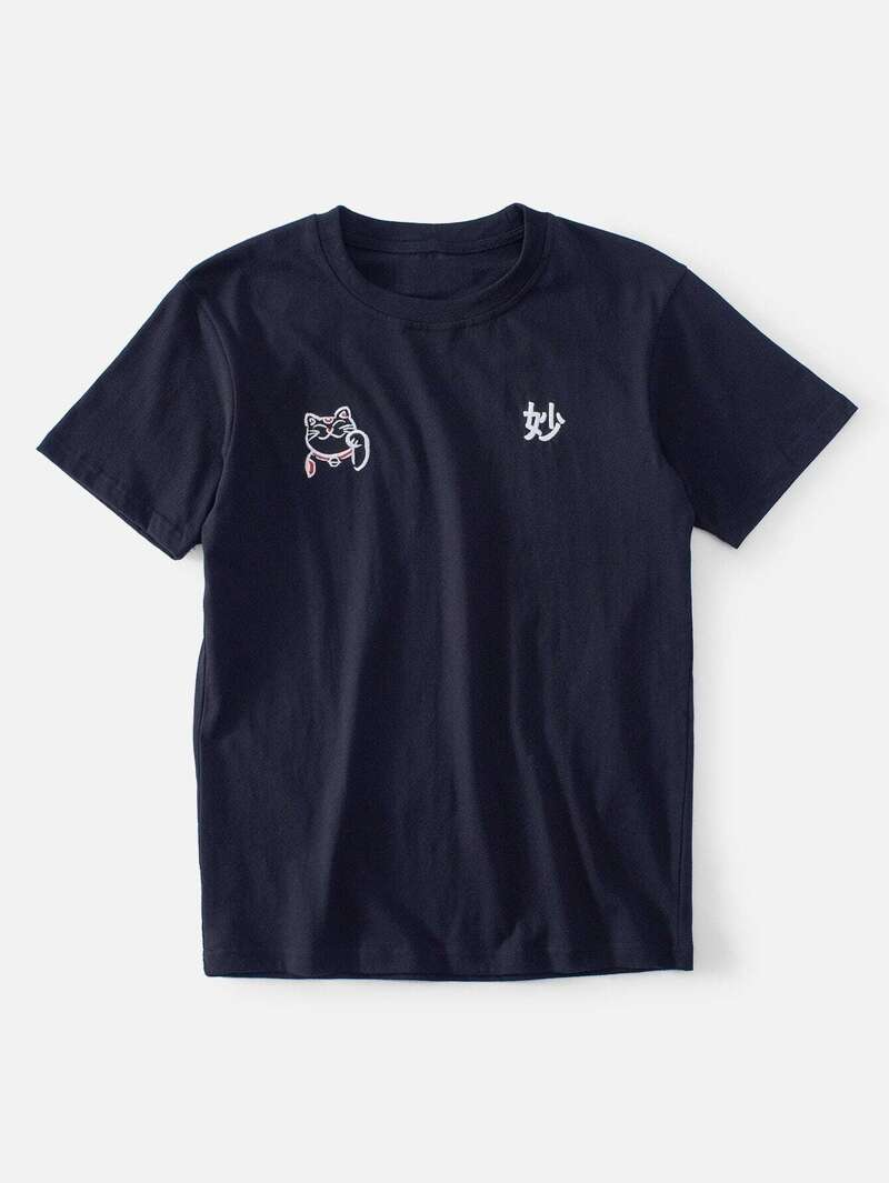 Tee Chinois Shirt Brodé Et Chat Homme v8nm0NwO