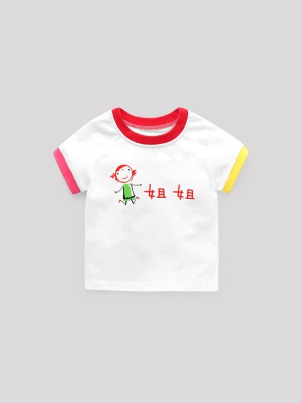 Girls Cartoon And Chinese Character Print T Shirt Sheinsheinside