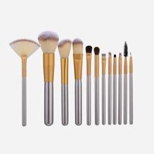 Image of Champagne Gold 12Pcs Makeup Brush Set