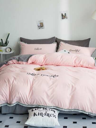 Bedsets U0026 Duvet Covers | SHEIN UK