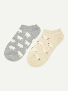 Animal Print Socks 2pairs