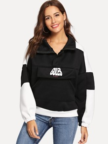 Colorblock Zip Up Sweatshirt