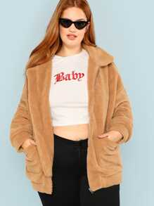Plus Zip Up Fleece Teddy Coat