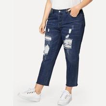Plus Ripped Raw Hem Jeans