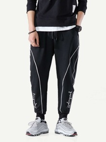 Men Letter Embroidery Drawstring Waist Pants