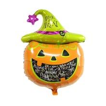 Halloween Pumpkin Head Balloon 1pc