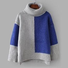 Colorblock Drop Shoulder High Low Sweater