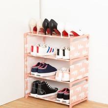 Bear Print Shoes Rack