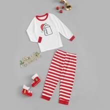Christmas Kids Hat Print Striped Pajama Set