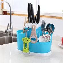 Kitchenware Storage Holder