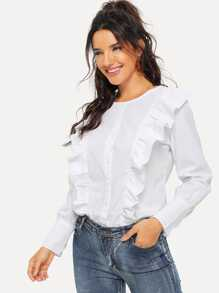 Single Breasted Ruffle Trim Blouse