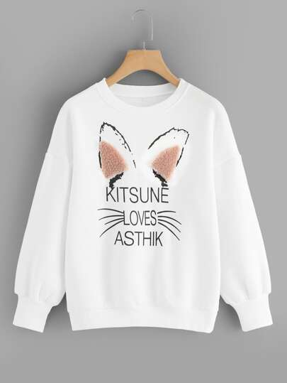 Cat Graphic Sweatshirt