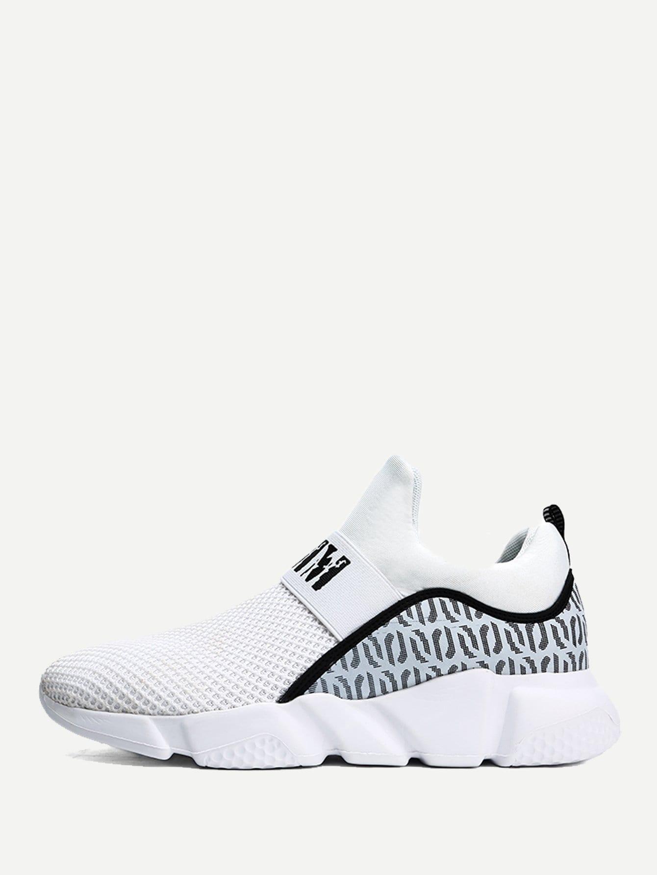 Men Mesh Panel Slip On Sneakers
