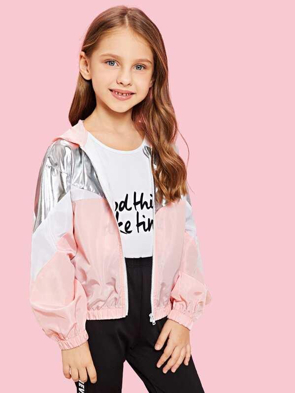 Girls Colour Block Windbreaker Hooded Jacket