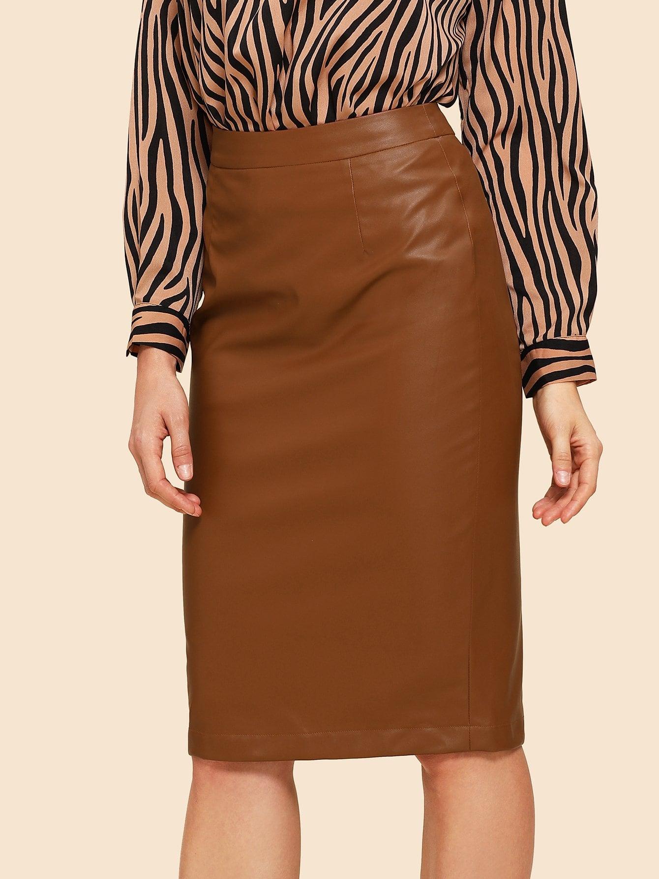 80s юбка с широкой талией с разрезным низом thumbnail