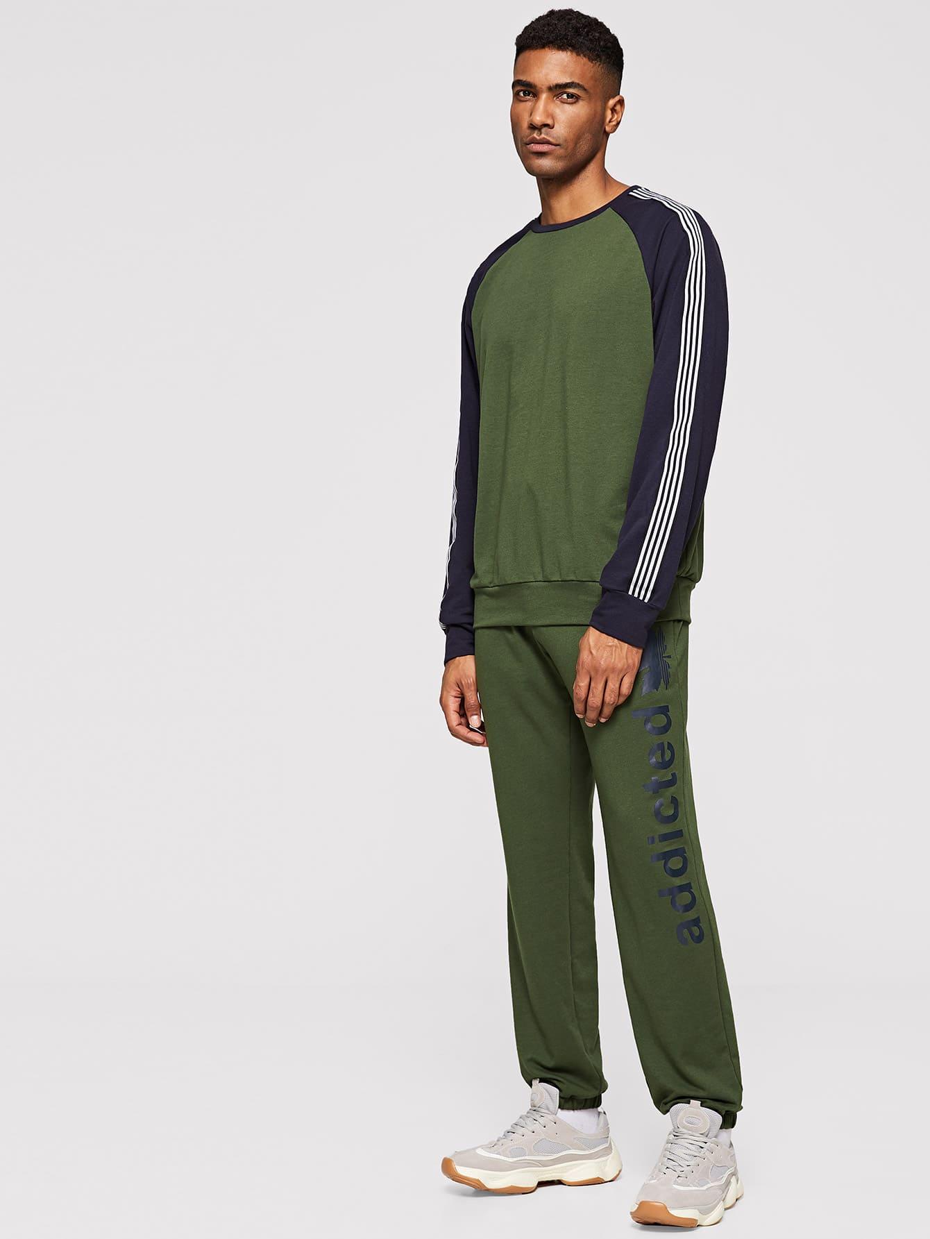 Men Raglan Sleeve Color Block Pullover & Pants Set Men Raglan Sleeve Color Block Pullover & Pants Set