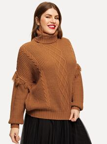 Plus Fringe Patched Mixed Knit Jumper