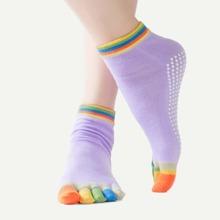 Random Color Yoga Non-slip Massage Five Toe Socks